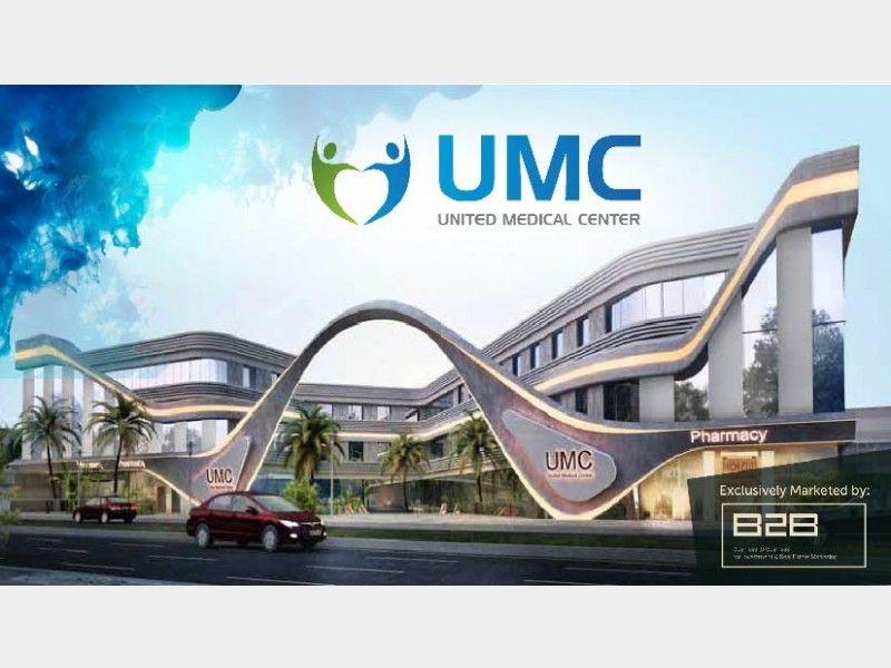 UMC Medical Center 56eddc40648091 5875eb27db5d0 jpg