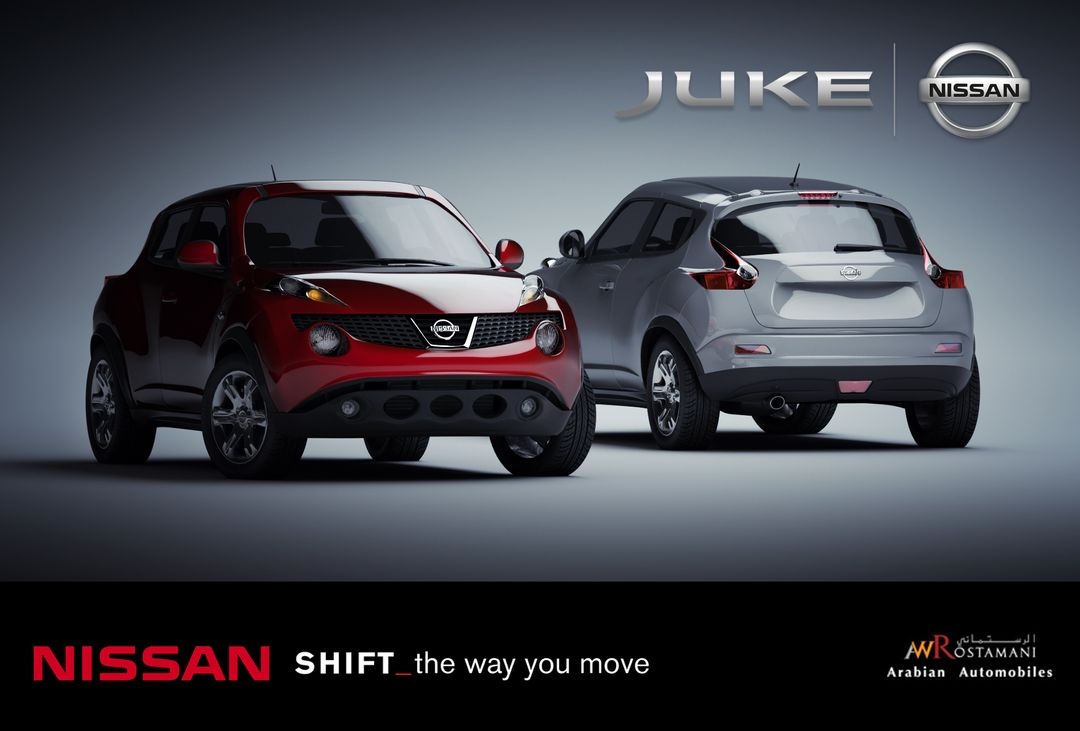 Automotive modeling, 3d Nissan Juke highres FINAL jpg