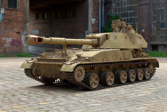 AKATSIYA 2S3 D-20 howitzer self-propelled gun