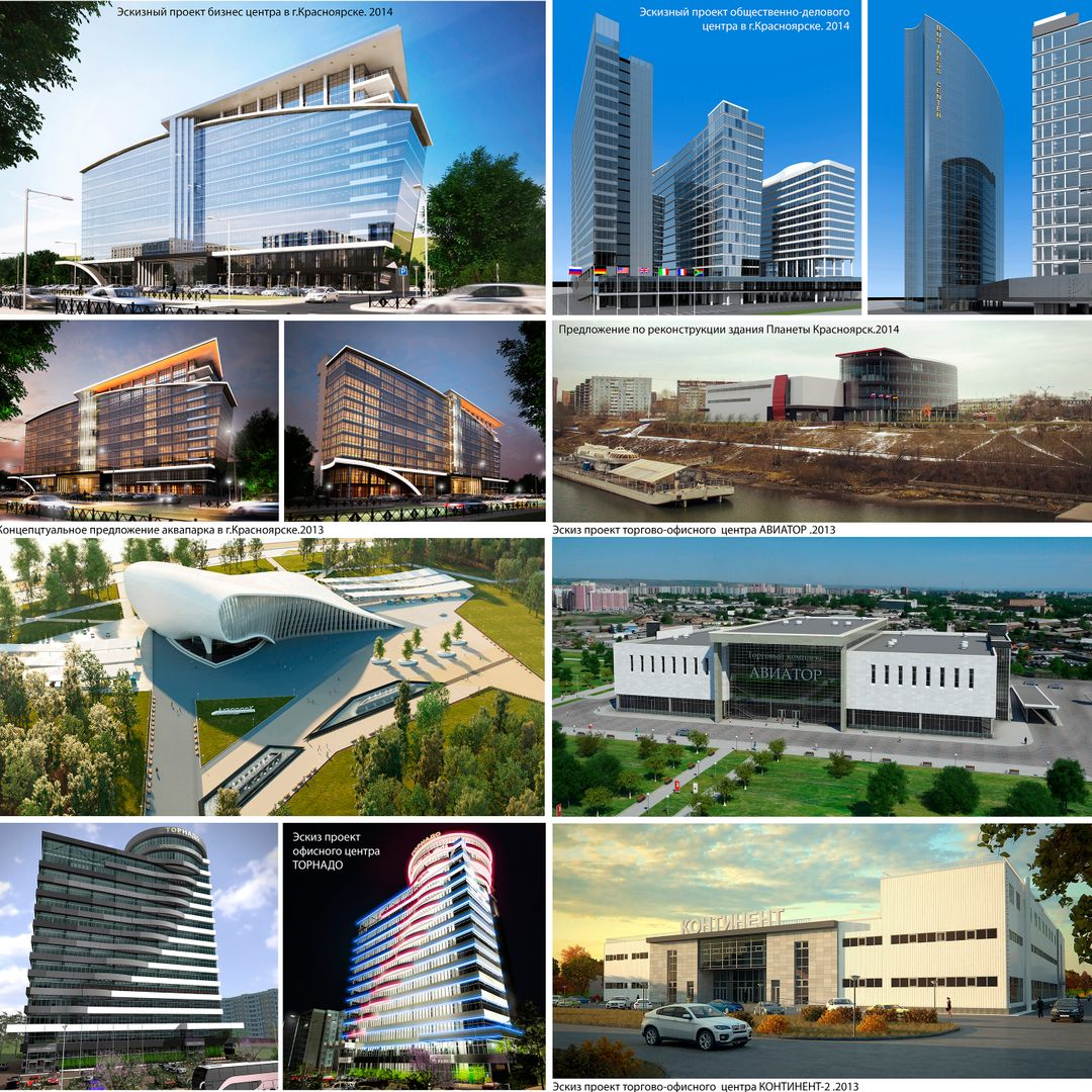 Administrative, Office, Business Buildings. Design project, 3D ready 3 business architecture jpg