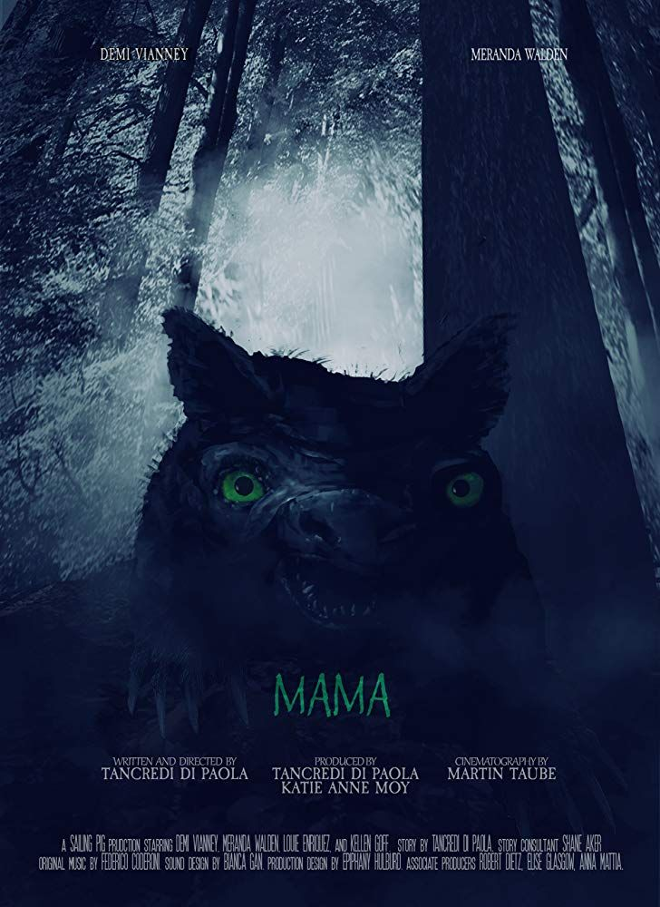 Illustration and Concept Art 192 Mama FilmPoster wTitlesOFFICIAL copy 2 jpg