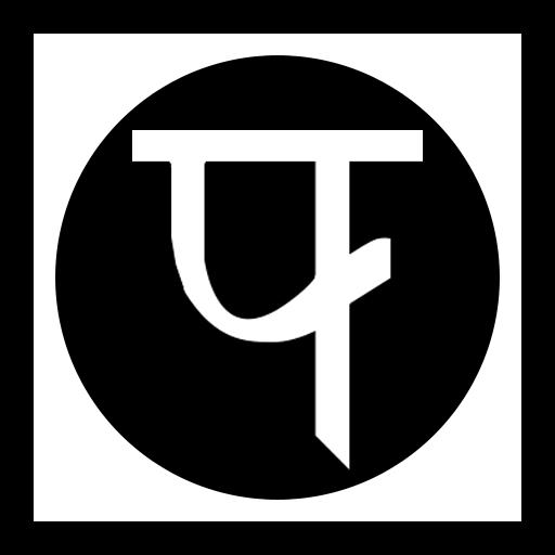 UV Packer Icon