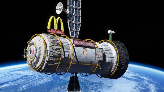 SpaceMC