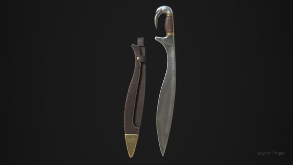 Kopis Sword
